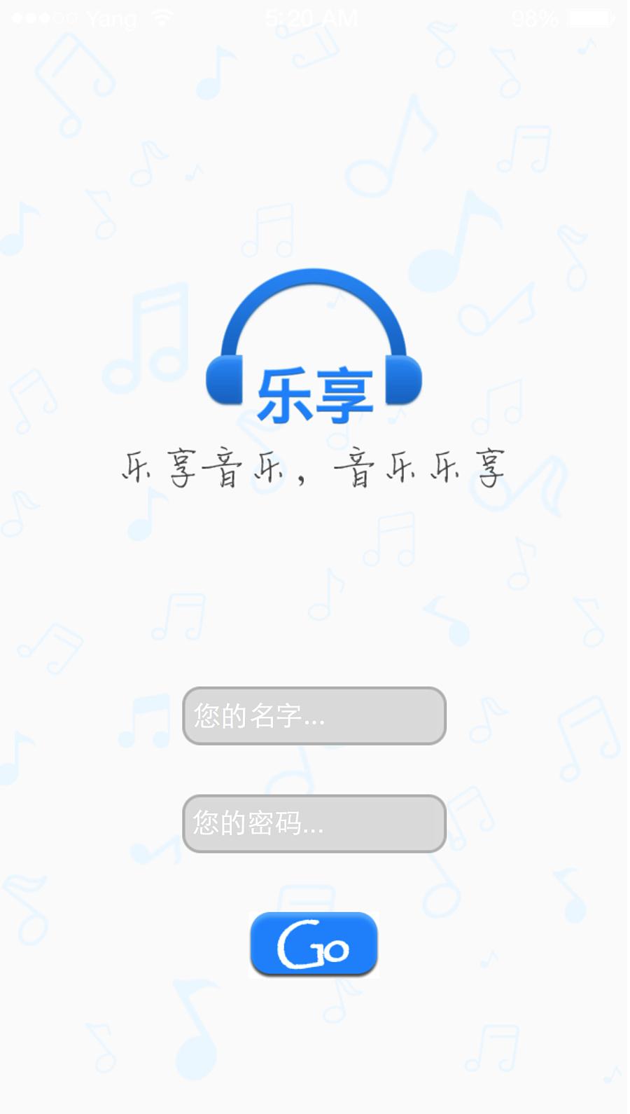 乐享音乐|app界面|ui|羊小卉 - 原创设计作品 - 站酷