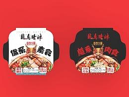 龙马精神 自热火锅 包装设计