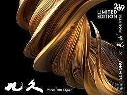 中国烟草/EL MONO 春节限量版