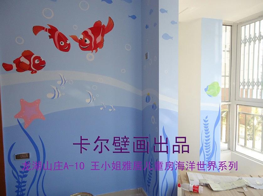 六安室内手绘墙 六安室内墙体彩绘 六安壁画 ----室内