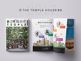 The Temple House 博舍具一格的豪华酒店 内部杂志