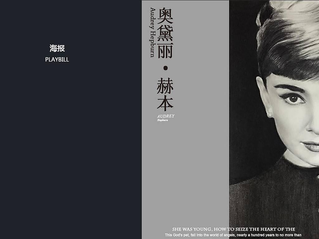 国外文字创意海报_国外文字海报_国外文字排版海报图片