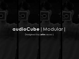 Audiocube | Modular |