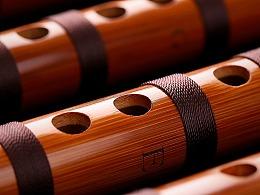 竹笛拍摄 丨©冰川摄计