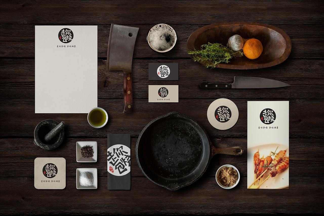 锡纸烧烤logo
