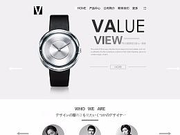 手表 电商网页