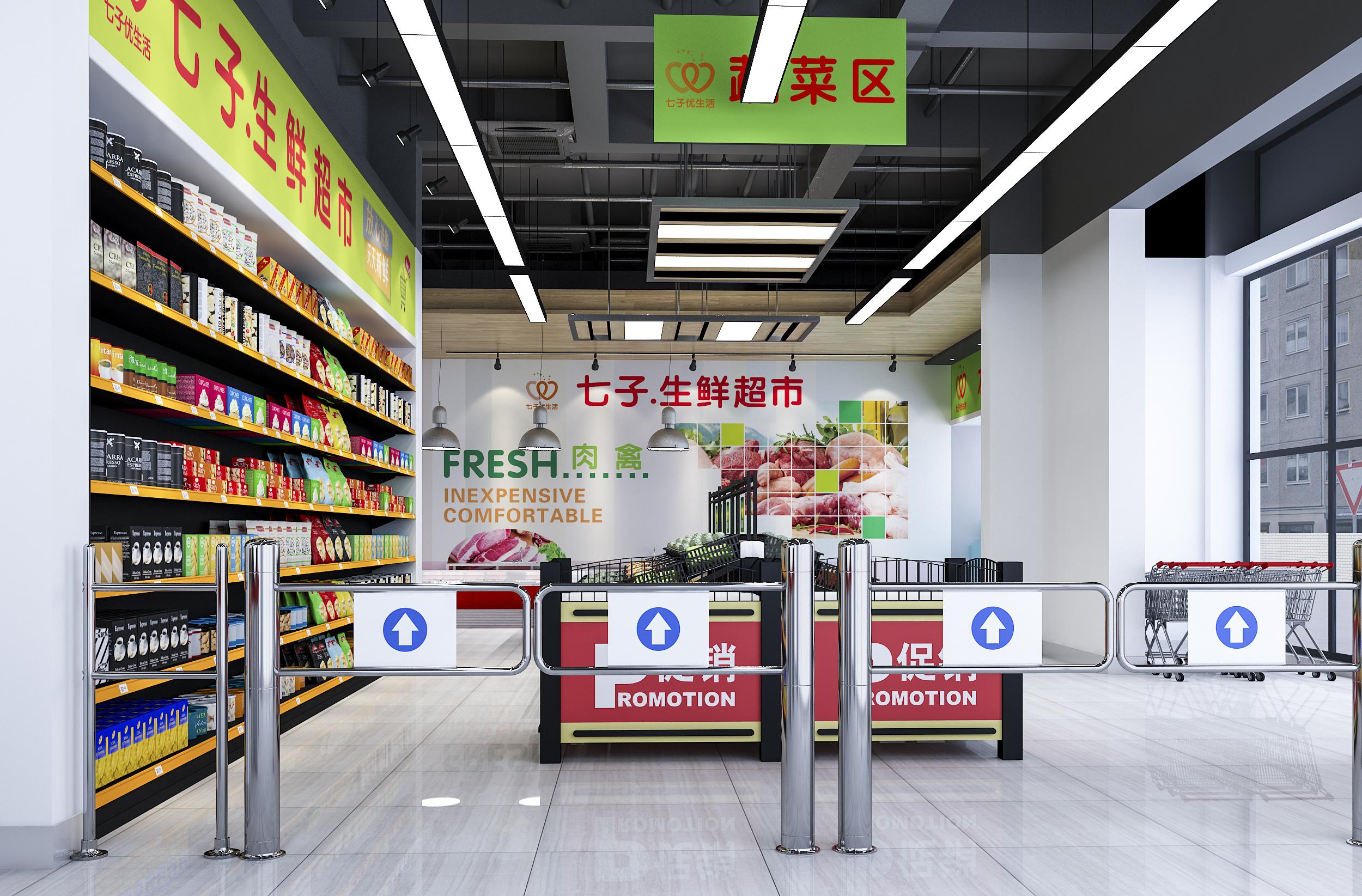 入口生鲜超市supermarket浏阳公园社区v入口图片