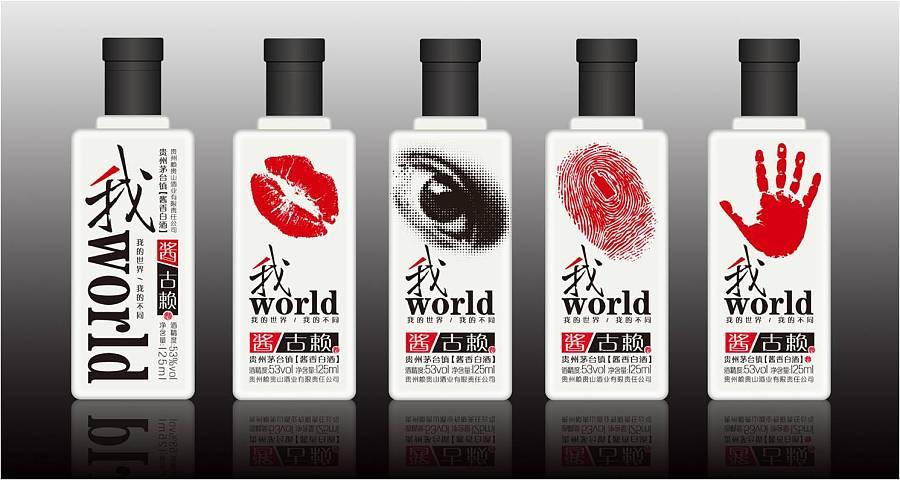 酒包装设计公司 上海酒包装设计公司 红酒包装设计 上海饮料包装设计图片