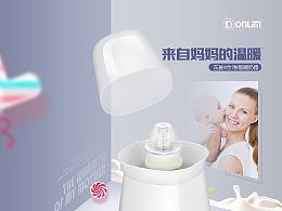 母婴产品详情