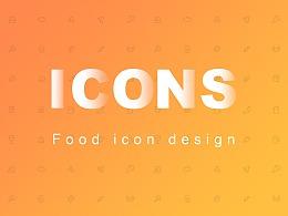 ICON设计-食物类