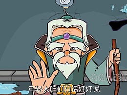 【政府公益动画】辑毒12集动画短片