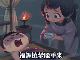 漫画《吾猫当仙》第55话
