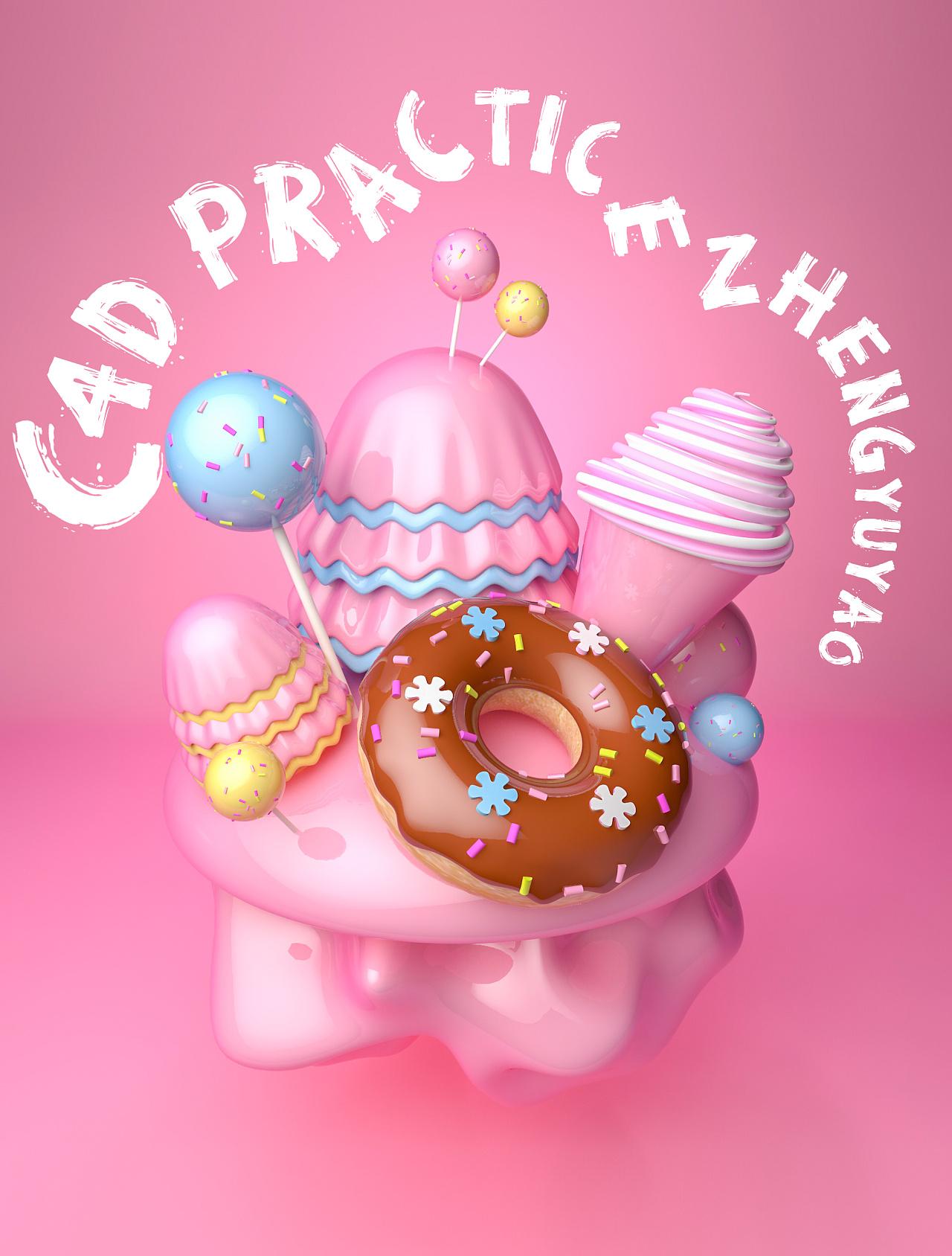 c4d练习甜品食物-甜甜圈-冰淇淋-棒棒糖