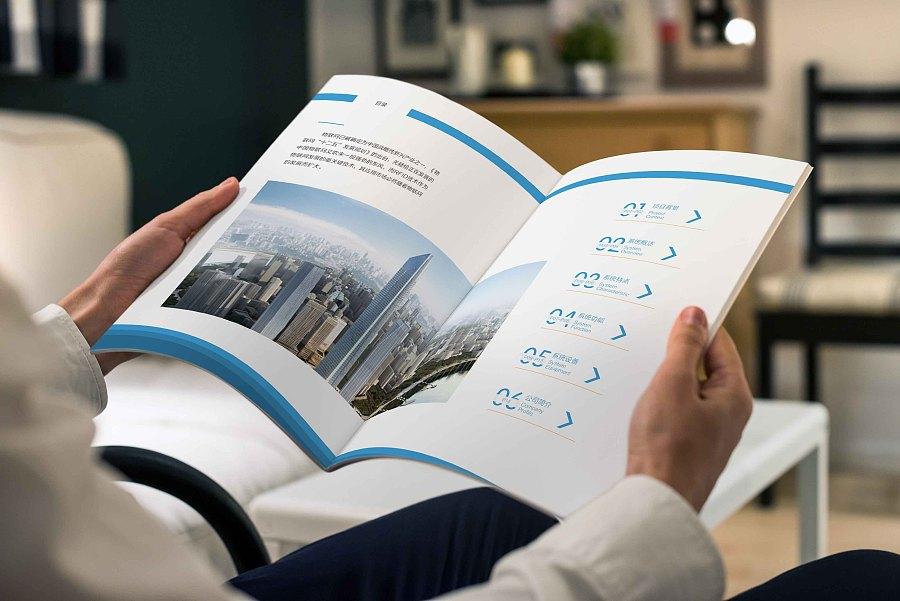 科技公司画册-RFID技术文档管理系统|书装\/画册