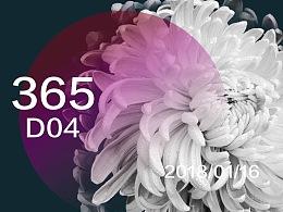 #练习365#渐变色练习