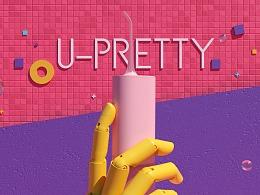 Namg|U-Pretty洗牙器宣传视频