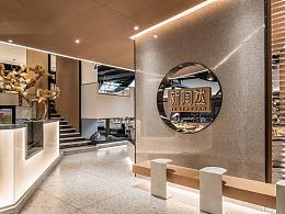 餐饮空间设计-新陶然创意川菜,重庆餐饮龙头企业项目