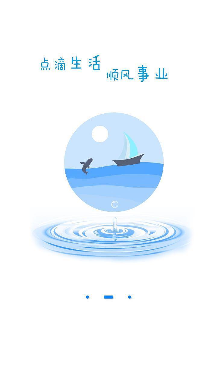 嘀嘀咕咕影院网_嘀嘀民工app设计