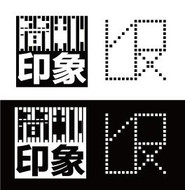 简朴印象logo设计|图形/图案|平面|梁小贝贝 (264x272)-蝴蝶剪纸图案图片