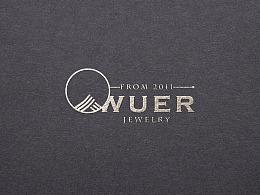 一个珠宝品牌的logo设计