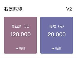 微商app商城