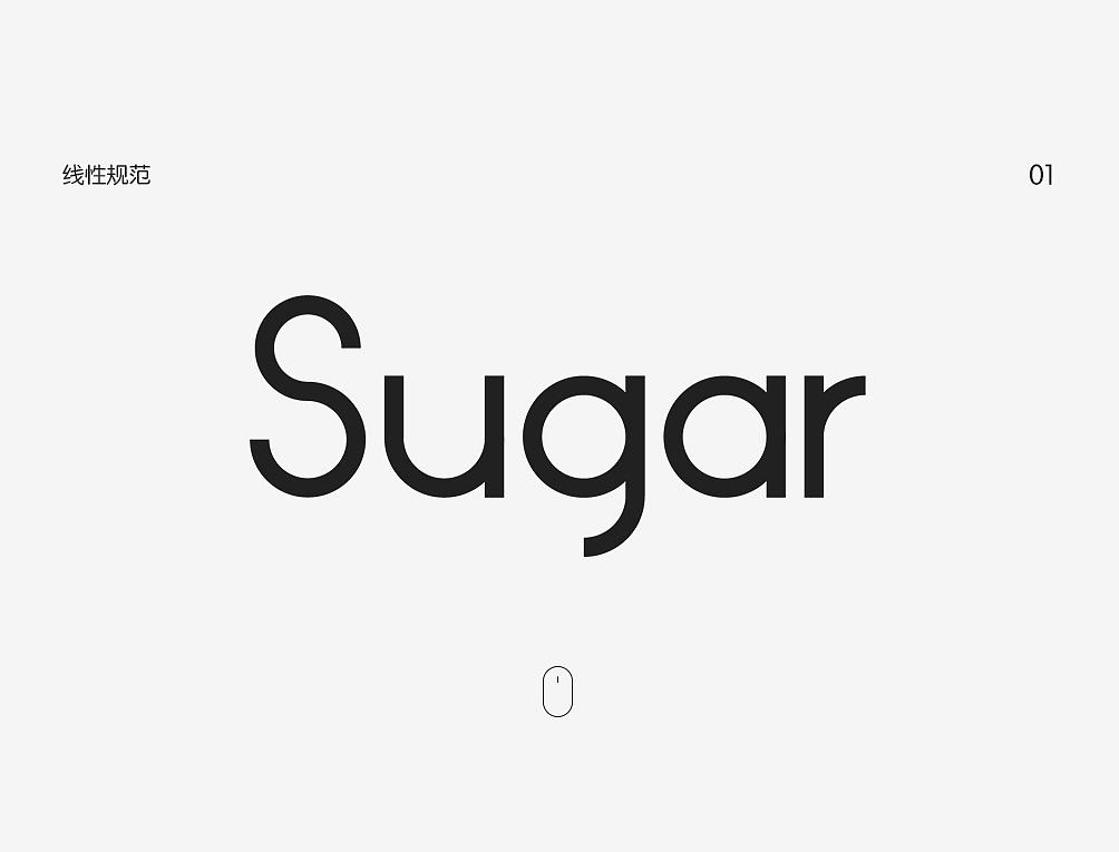 superpads谱子sugar