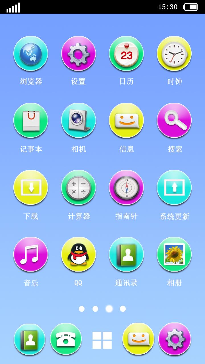手机图标设计