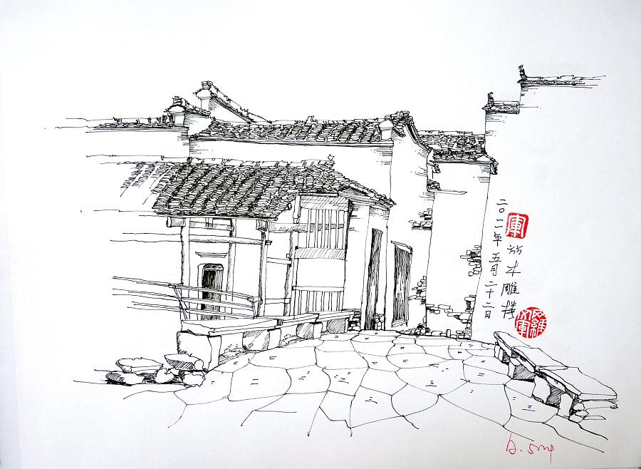宏村写生作品