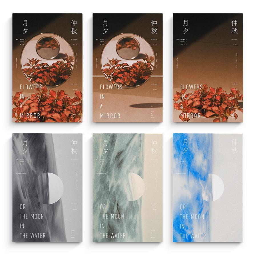 查看《海报练习- 水中月镜中花 ·中秋快乐》原图,原图尺寸:900x900