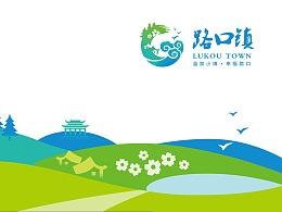 温泉旅游小镇品牌案例—长沙路口