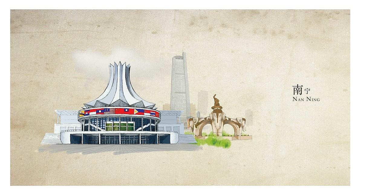 广西标志性风景/建筑插画
