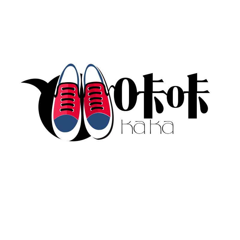 给人做的鞋子和pizza的logo|标志|平面|goodbye摇篮 - 原创设计作品图片