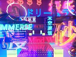 开场动画   沙之盒沉浸影像节 2018SIF Opening Video