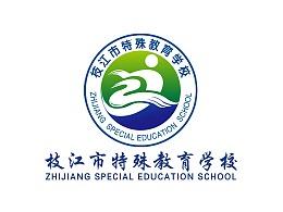 枝江殊校logo设计