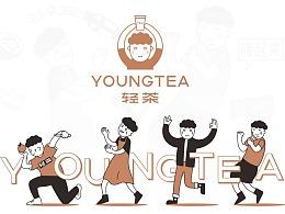 轻茶茶饮品牌设计