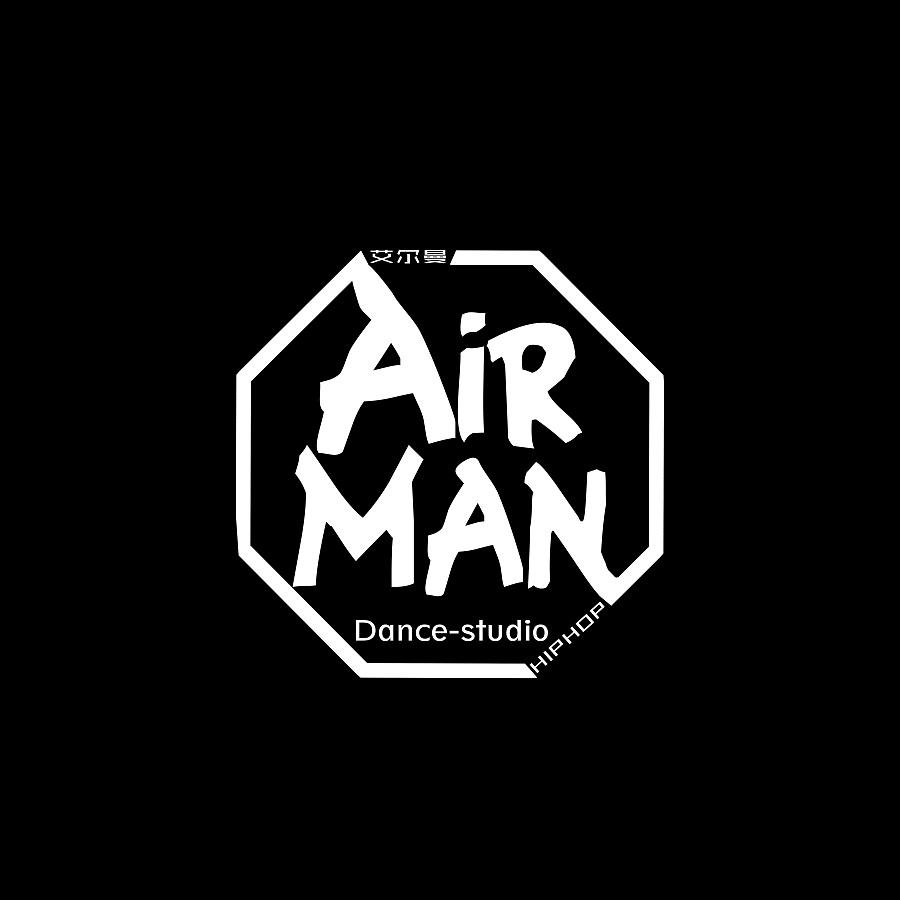 airman街舞工作室 logo设计|图形/图案|平面|superx