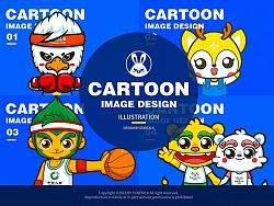 2018吉祥物卡通形象部分案例展示II