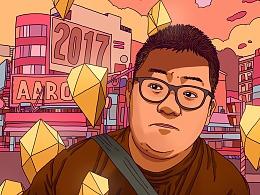 2017年进入尾声的日常小画