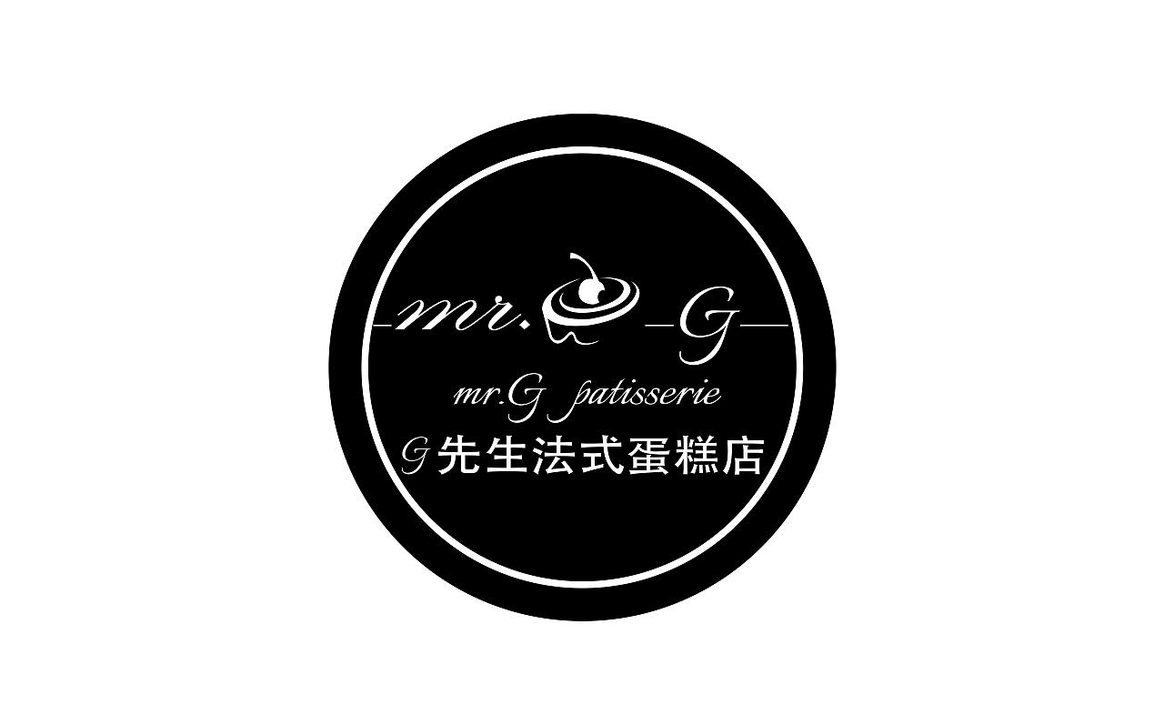耿先生法式蛋糕店logo设计图片