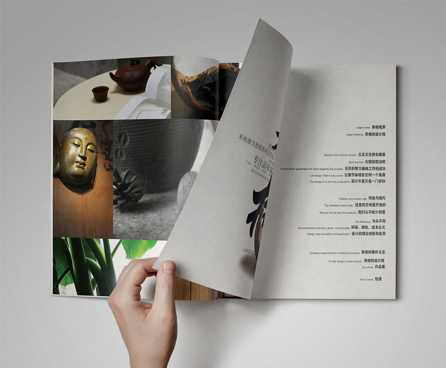 查看《来格空间设计作品集锦》原图,原图尺寸:970x800