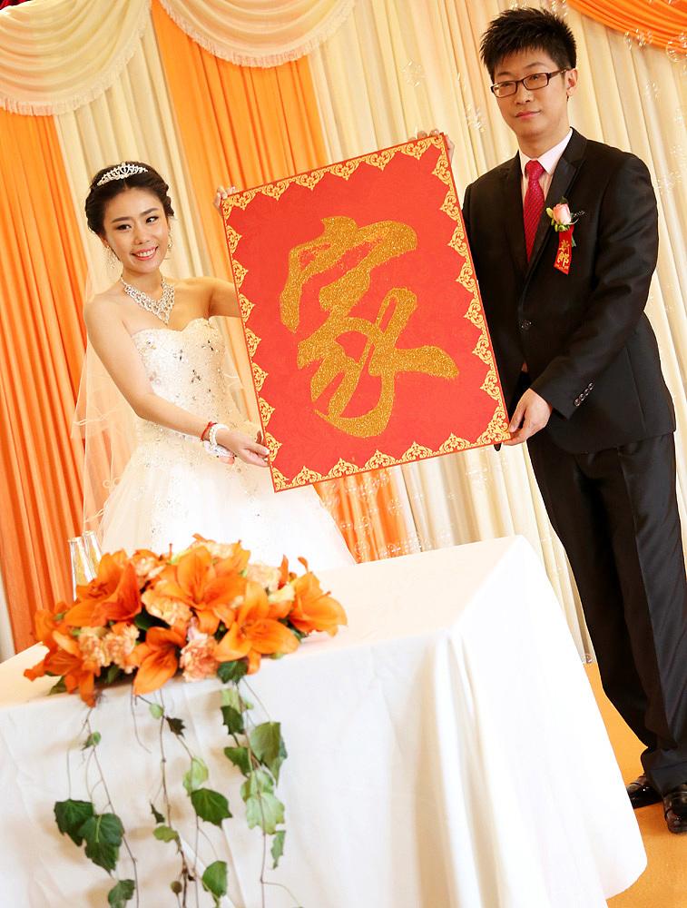 结婚_婚礼 结婚 757_1000 竖版 竖屏
