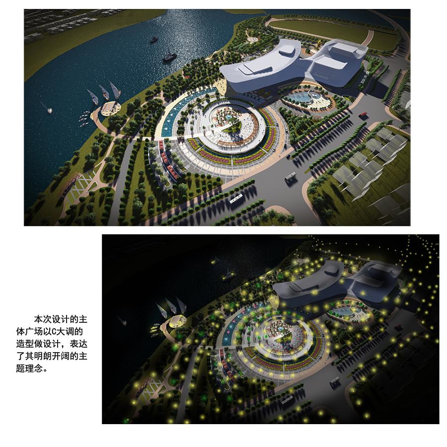"""""""律动音符""""艺术文化中心景观设计#浙江树人大学"""