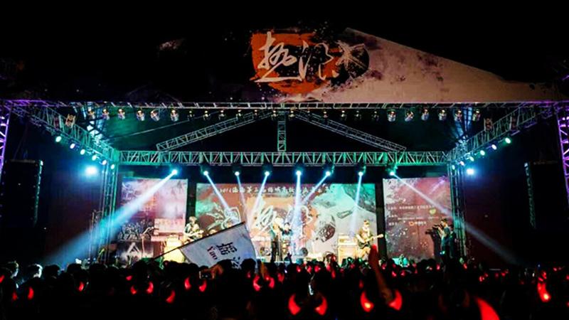 热浪音乐节舞台设计图片