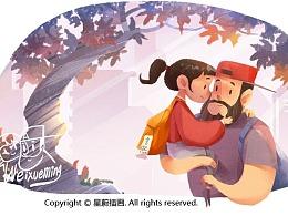魏雪明 | 画给女儿的一组插画(第7篇)