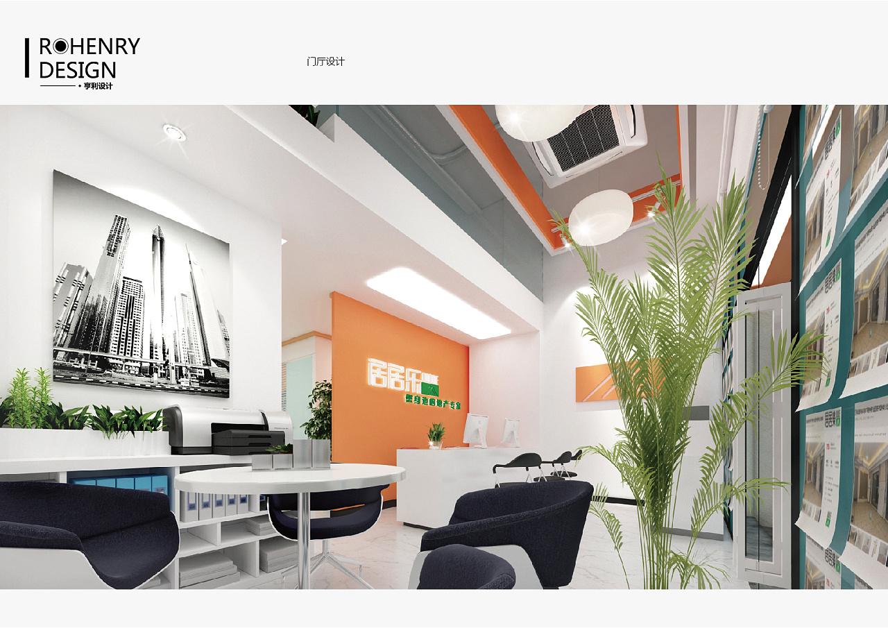 最近帮忙字体的委托,接到做一个惠州房产中介的室内设计,从设计朋友叁十叁项目接触图片