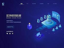 龙华UI培训、深圳UI培训、UI培训哪家好、UI培训多少钱