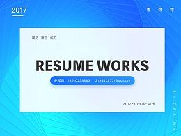 北京地区 UI设计师求职作品集