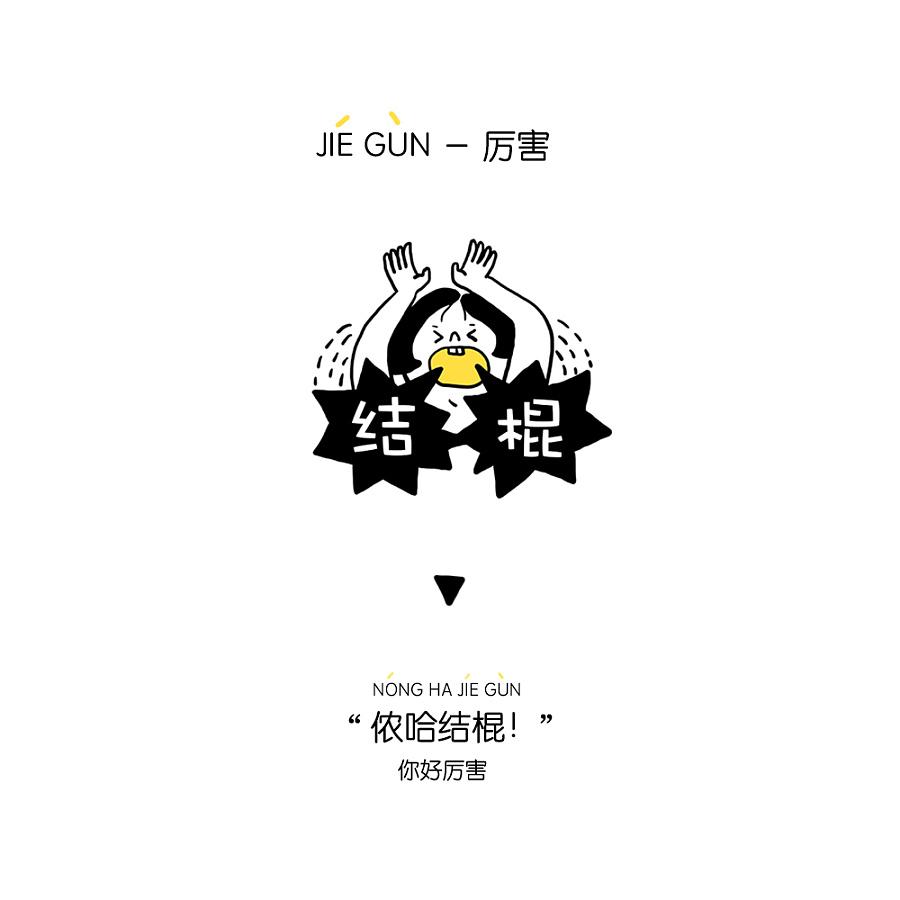 急求 粤语版 hd种子下载,感激不尽