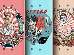 DTZERO滑板-板面绘制