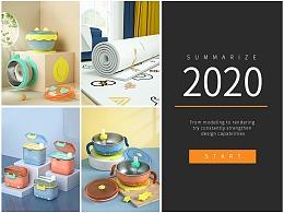 2020电商项目总结 第一部分